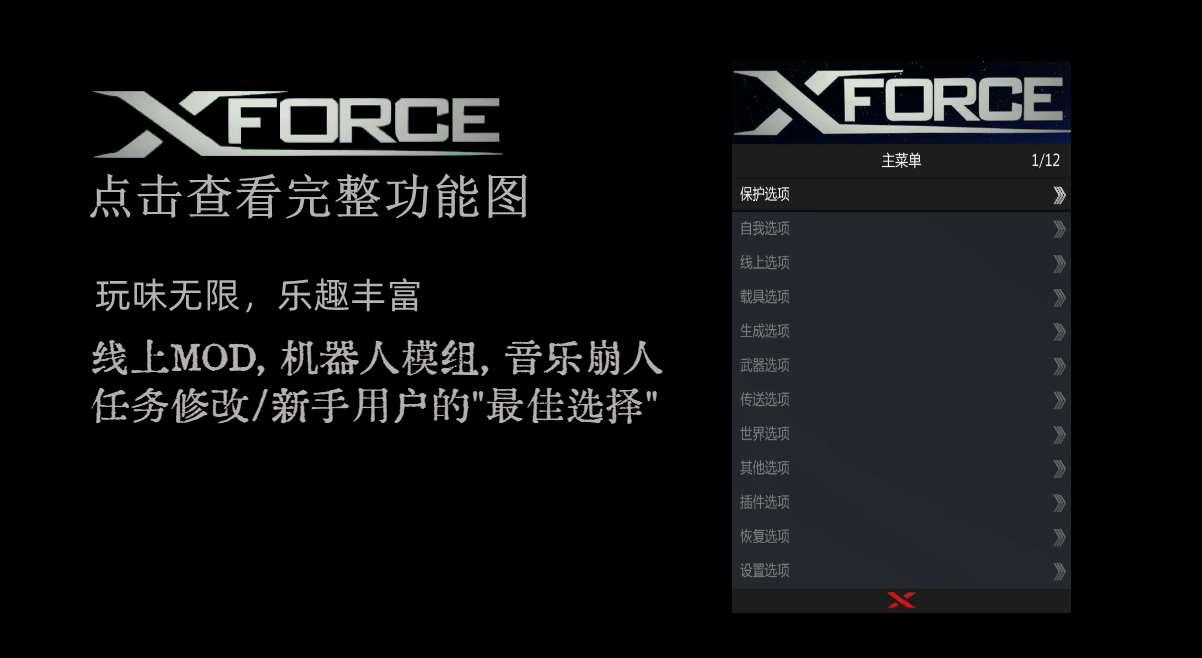 XF功能图缩略图